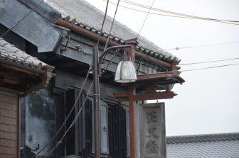 Katsuura (1)
