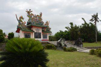 tomba-cinese-ishigaki-giappone-okinawa