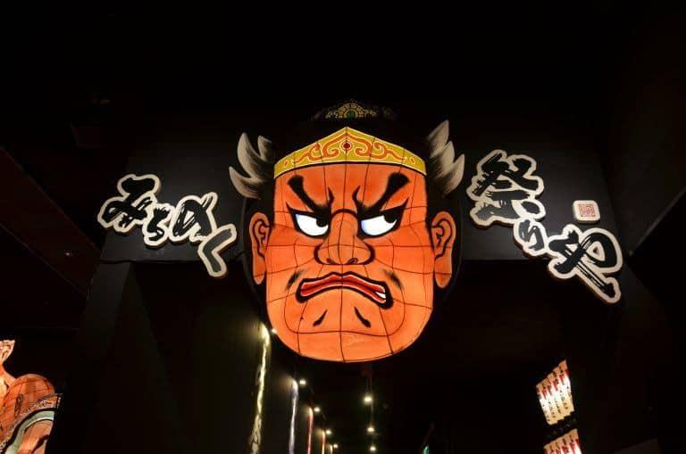 Japan, Aomori