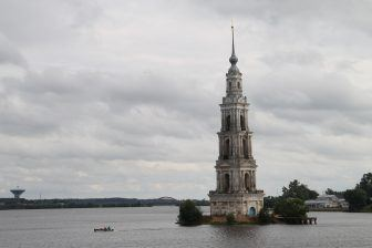 the bell tower of Kalyazin and Moscow Canal