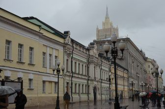 lost in rainy Moscow