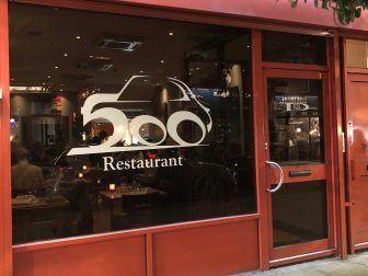 500 restaurant – London