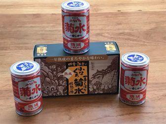 sakè-lattina-giapponese