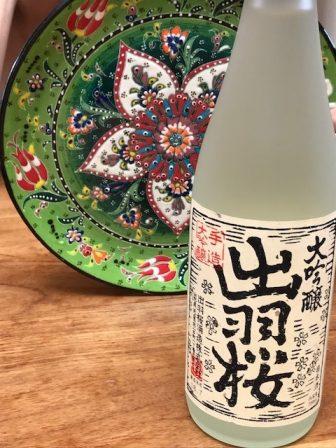 bottiglia-sake-giapponese-bianca