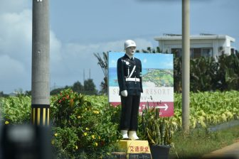Japan-Miyakojima-policeman doll-Mamoru kun-standing-by the road