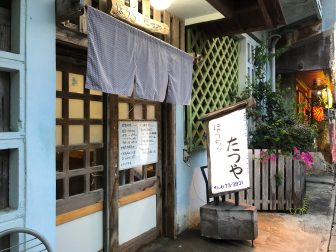 An Excellent Restaurant in Miyako-jima