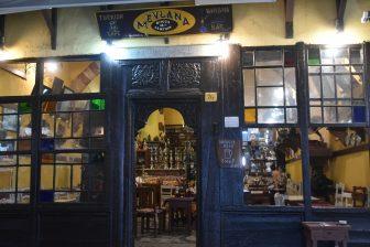 Rhodes Town (144)