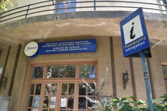 Greece-Rhodes-Rhodes Town-tourist information office