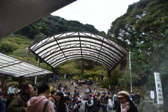 """Japan-Kyushu-Oita-Beppu-Hell Tour-""""Tatsumaki Jigoku""""-people-stand"""