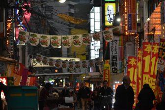 Giappone, Kyushu, Fukuoka