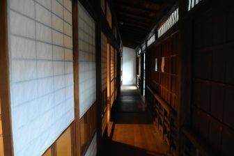 Giappone-Kyushu-Kumamoto-World-Heritage-Misumi-West-Port-Takada