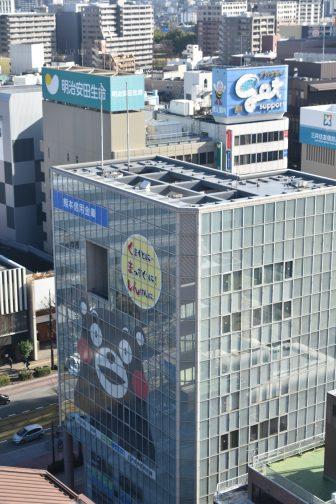 Giappone-Kumamoto-Kumamon-mascot-Shinkin-Bank