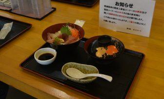 日本 九州 熊本県 宇土マリーナ道の駅 海鮮丼