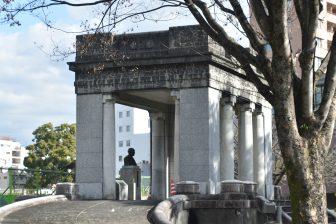 Il Centro dell'artigiananato di Kumamoto, e la casa di Koizumi Yakumo