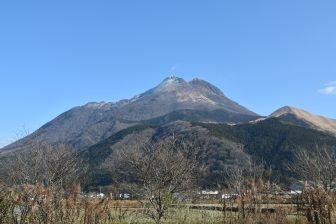 Giappone-Kyushu-Oita-Yufuin-monte-Yufu