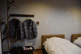 "Japón-Kyushu-Oita-Yufuin-habitación ""Kotori"""