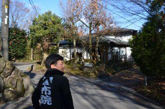 Giappone-Kyushu-Oita-Yufuin-risciò
