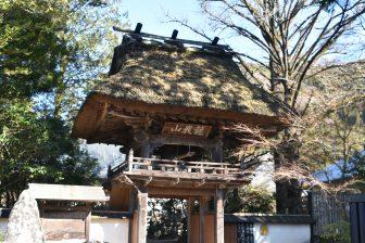 Giappone-Kyushu-Oita-Yufuin-Bussanji-tempio