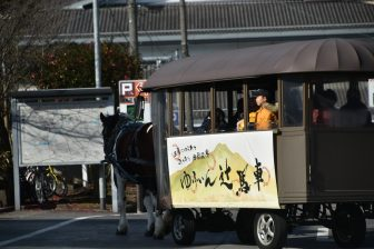 Giappone-Kyushu-Oita-Yufuin-carrozza