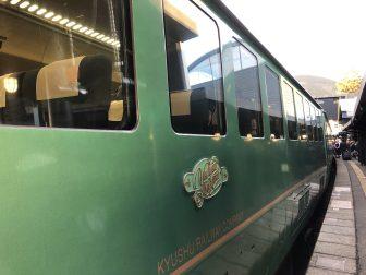 """Un treno interessante il """"Yufuin no Mori No.5"""""""