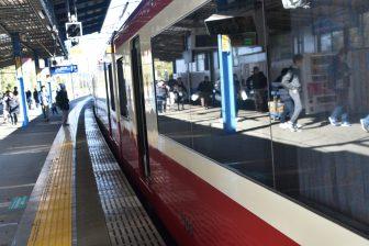 Japón-Kanagawa-Miura-Misakiguchi-Keikyu-plataforma de tren