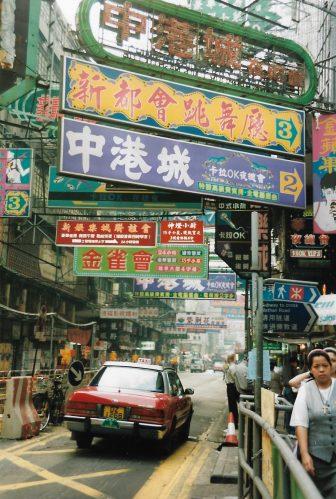 Hong Kong-Mong Kok-signos-Chino