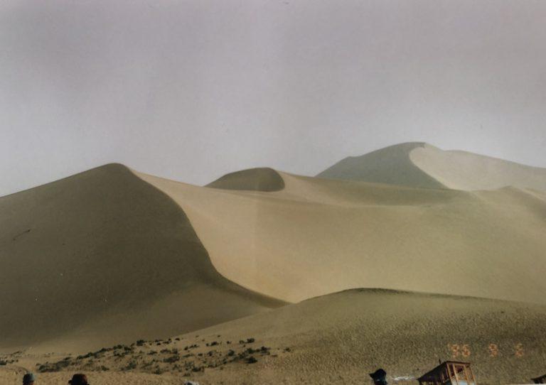 breathtaking Ming Sha Shan