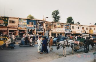Caotica Rawalpindi
