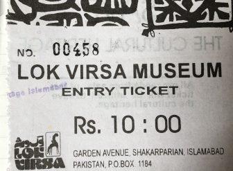 Pakistan-Rawalpindi-Lok_Virsa-Museo