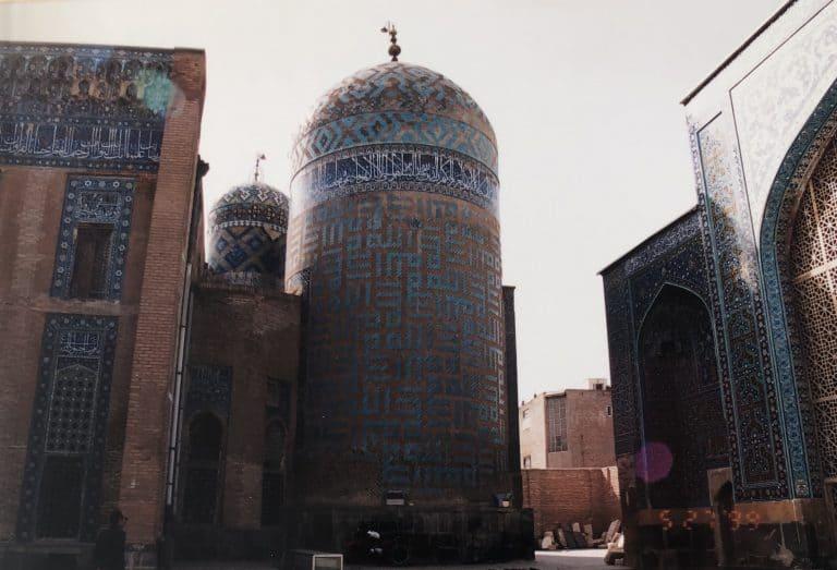 Tappeto Ardabil