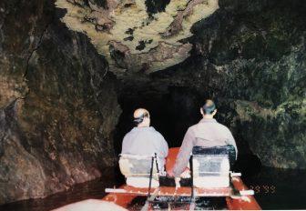 Iran-Hamadan-Alisadr-Cave-pedalo
