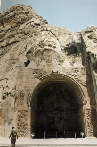 Kermanshah - Irán