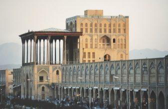 Un día en Isfahan (segunda parte)