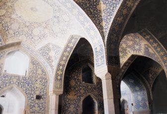 Isfahan (1)